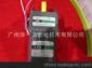 小型交流/直流减速电机原装厂家直销